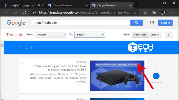 وقتی ترجمه مایکروسافت کافی نیست چه کاری باید انجام دهیم