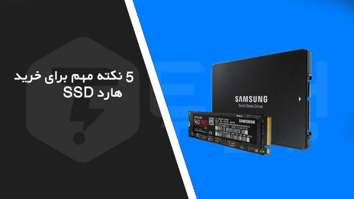 Buy-the-Right-SSD