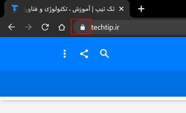 پروتکل های امنیتی را دقت کنید