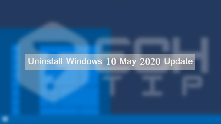 Uninstall-Windows-10's-May-2020-Update