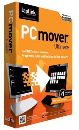 1) برنامه Laplink PCMover