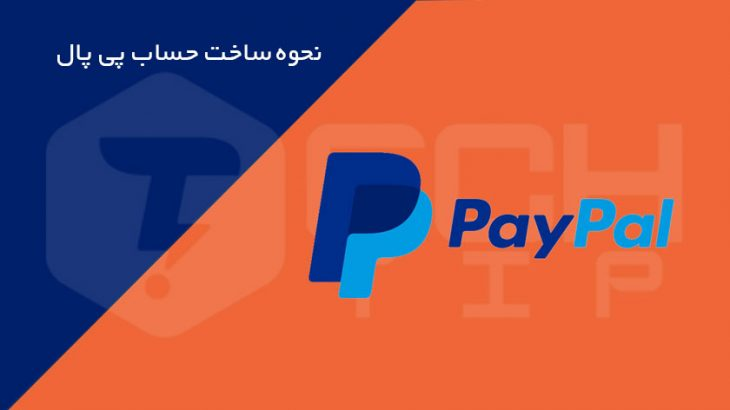 set-up-a-paypal-account