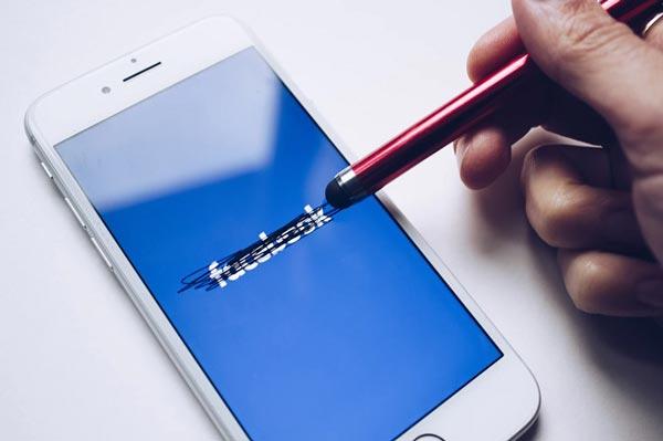 فیس بوک اطلاعات اولیه درباره شما را می داند