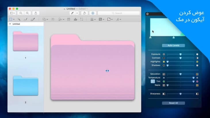 How-to-Change-App,-File,-and-Folder-Icons-on-a-Mac