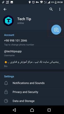 اضافه کردن پروفایل متحرک تلگرام