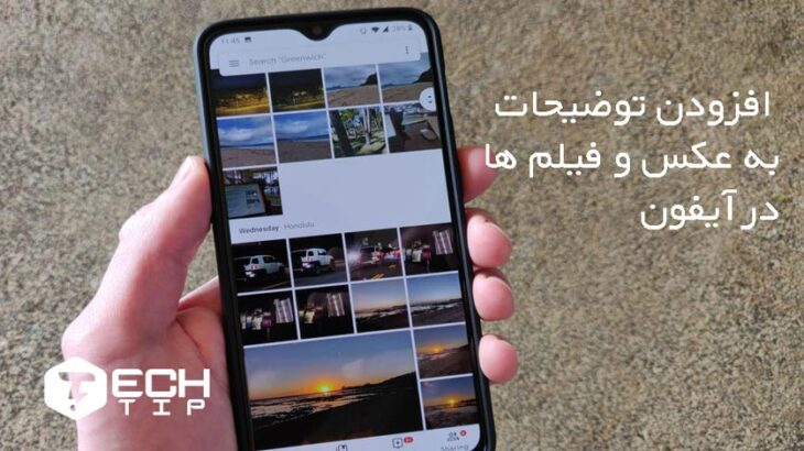 Add-Captions-to-Photos-and-Videos-on-iPhone-and-iPad