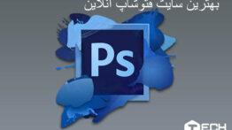 photoshop-online