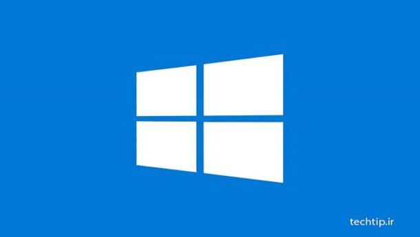 امنیت در ویندوز 11 امنیت سخت افزاری