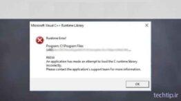 ارور Runtime R6034 در ویندوز 11/10 | دلایل و 9 روش حل تصویری 1