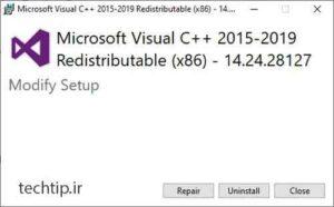 R6034 Runtime Error در ویندوز 11/10  دلایل و 9 روش برای حل بصری 3