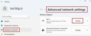 5 راه برای فعال یا غیرفعال کردن آداپتور WiFi و Ethernet در ویندوز 11 تصویر اول