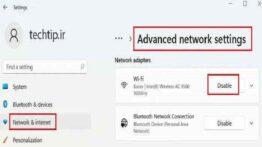 5-روش-فعال-یا-غیرفعال-کردن-آداپتور-WiFi-و-Ethernet-در-ویندوز-11-1 – Copy