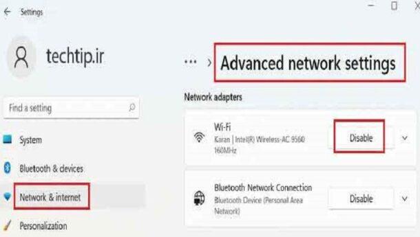 5 روش فعال یا غیرفعال کردن آداپتور WiFi و Ethernet در ویندوز 11 شاخص