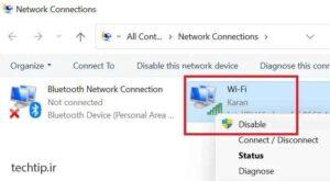 5 راه برای فعال یا غیرفعال کردن آداپتور WiFi و Ethernet در ویندوز 11 شکل 2