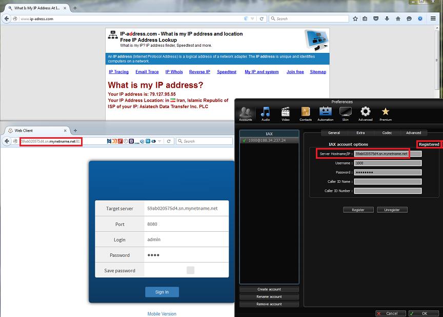 انتقال تصاویر به روتر Microtek با IP پویا