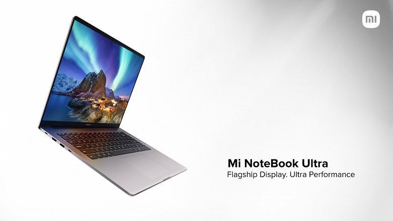 شیائومی لپ تاپ های Mi NoteBook Pro و ultra را معرفی کرد