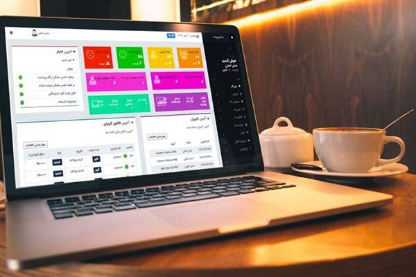 نرم افزار حسابداری رایگان IBSmng