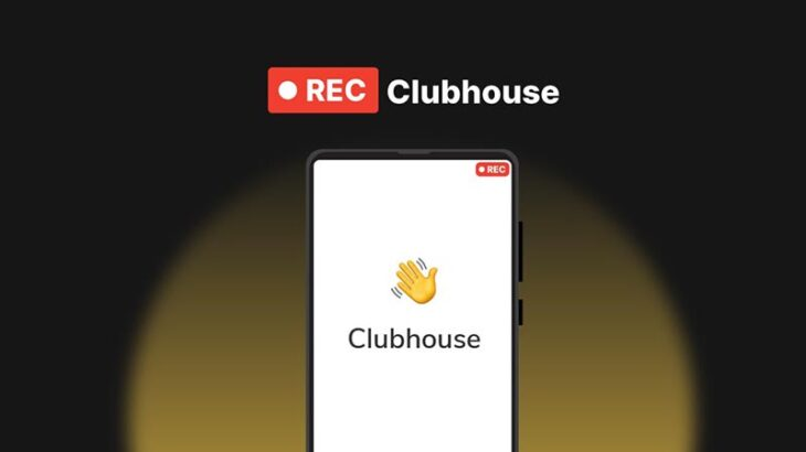 record-clubhouse