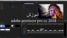 premiere10