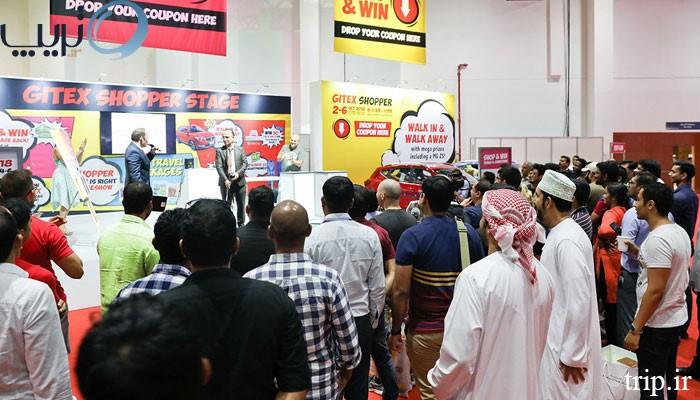 بلیط نمایشگاه جیتکس دبی