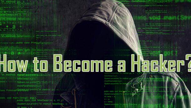 چگونه یک هکر شویم