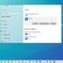 راه اندازی vpn server شخصی در ویندوز